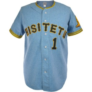 Our 1971 Nisitetu Lions jersey.